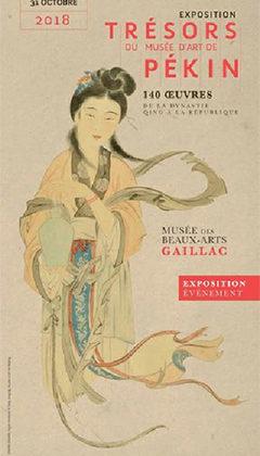 Les « Trésors du Musée d'art de Pékin » prennent leurs quartiers d'été à Gaillac.
